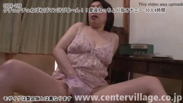 Finger Masturbation Video photo 24