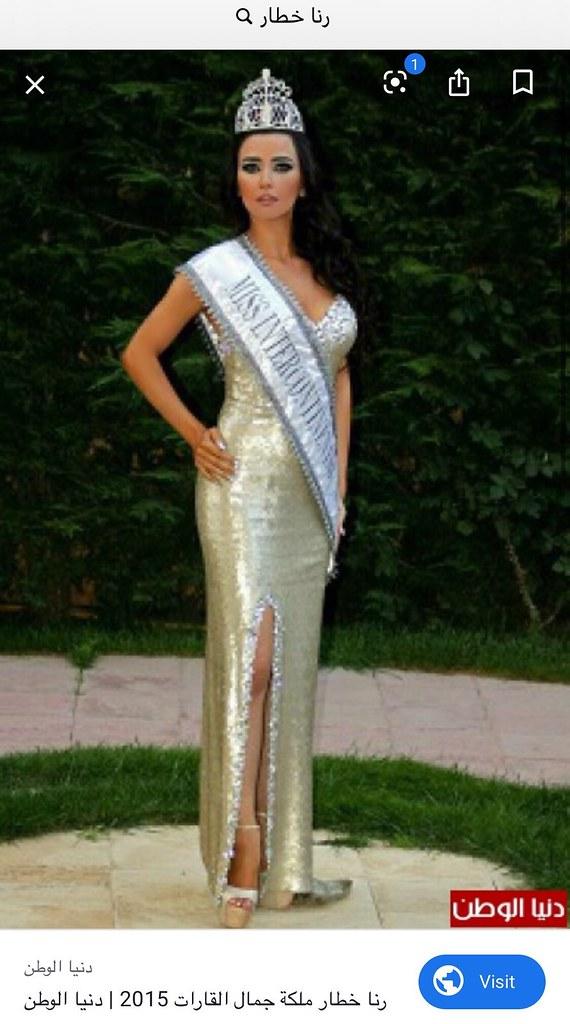 Miss Intercontinental 2015 photo 30