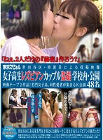 Private Lesbian Tapes photo 23