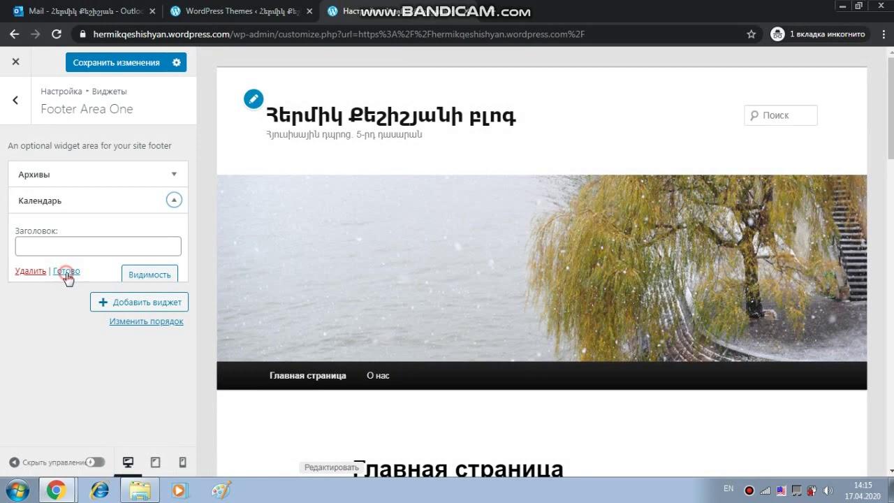 Online Video Cutter.com photo 20