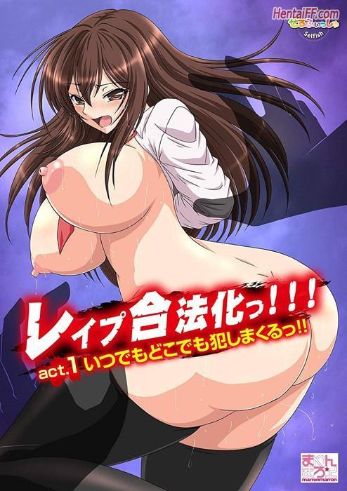 Hentai Rape English Sub photo 29