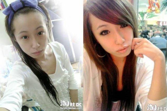 Asian Girls Forum photo 27