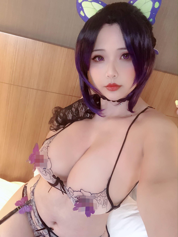 Bunny Cosplayer Nude photo 4