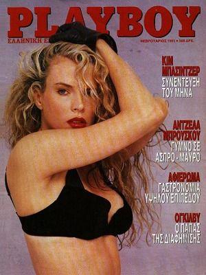 Kim Basinger Playboy Magazine photo 18