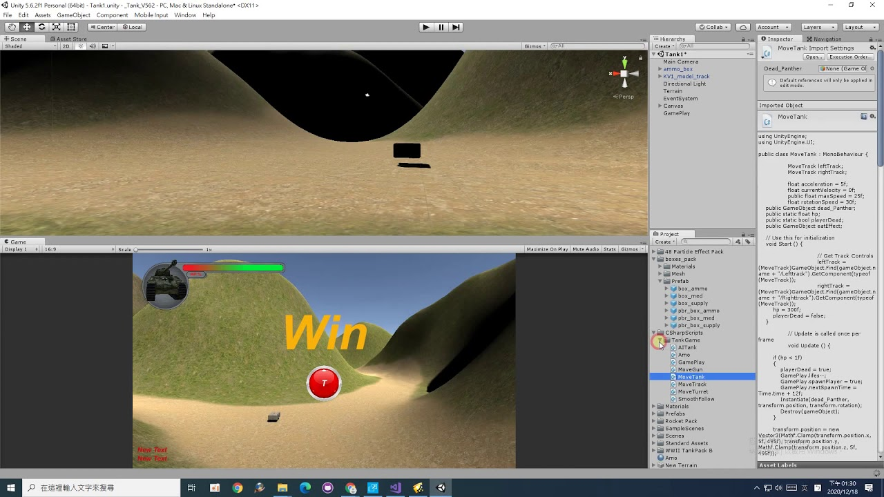 Online Video Cutter.com photo 30