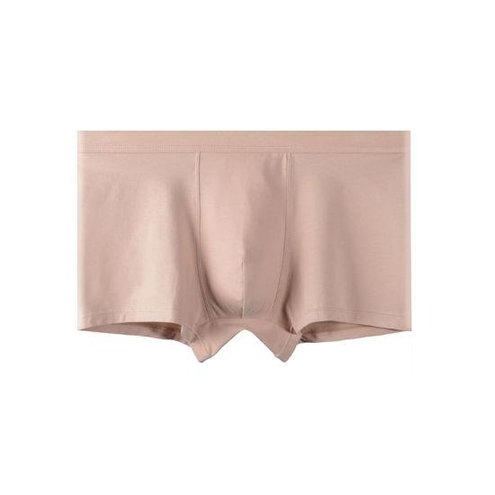 U Pouch Underwear photo 28