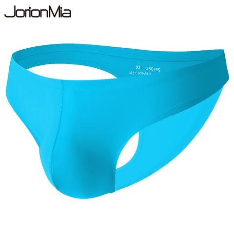 U Pouch Underwear photo 3